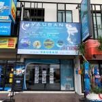 Vauban Phuket
