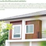 3 bdr Villa Chiang Mai –